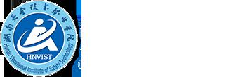 湖南安全技术职业学院logo