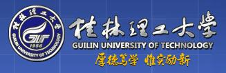 桂林理工大学logo