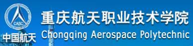 重庆航天职业技术学院logo