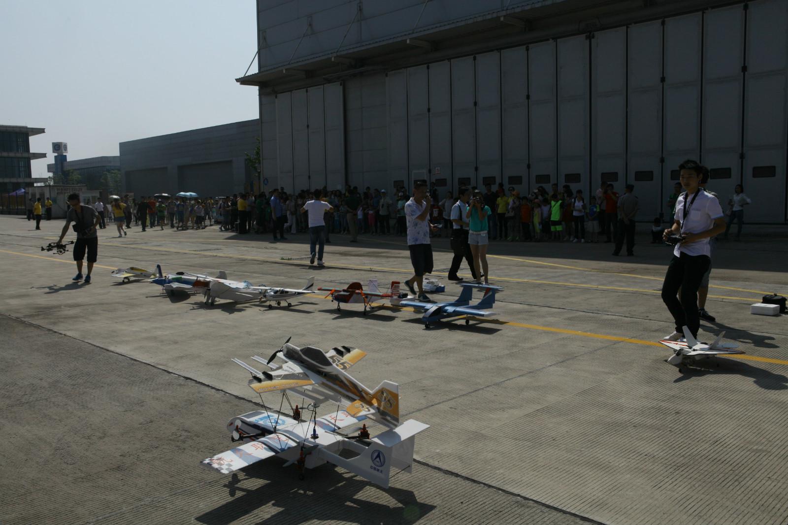 航空学院无人机对外活动