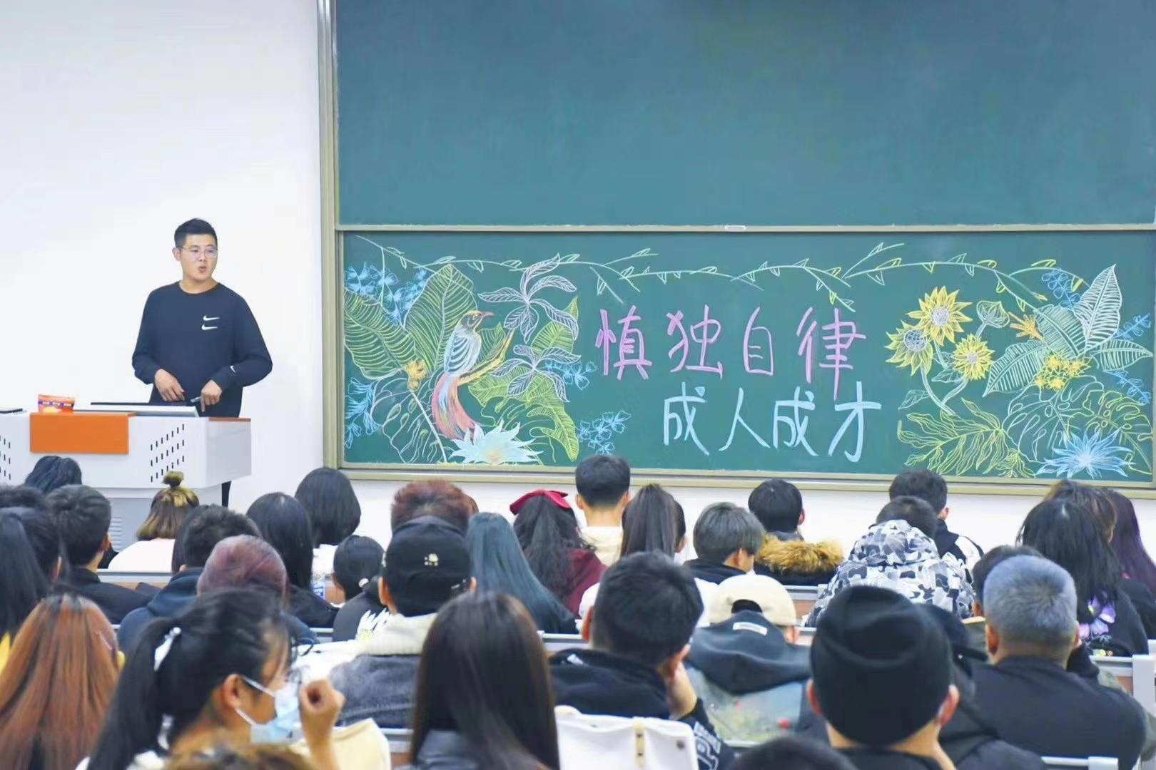 学生活动系列