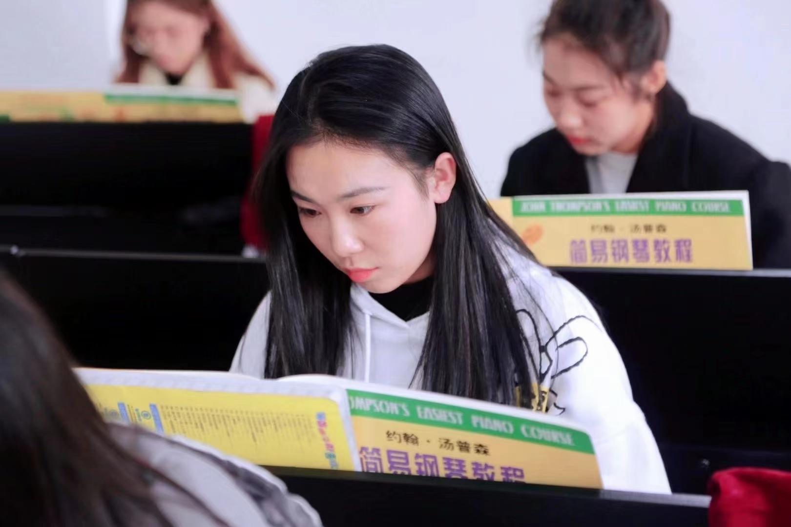 教育教学系列
