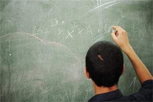 贵州机电职业技术学院2021单招专业有哪些